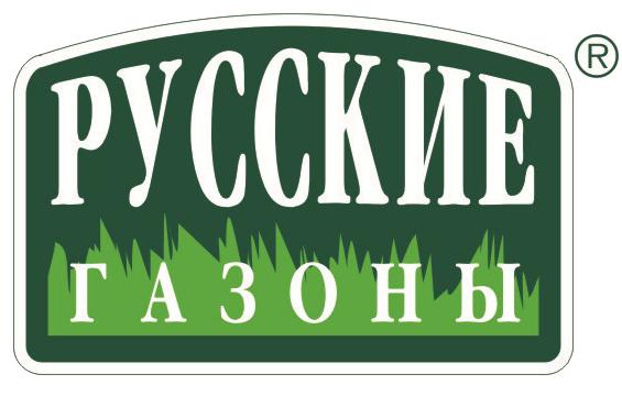 СК Русские газоны